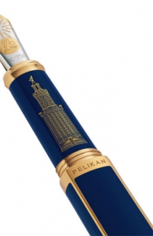 Pelikan  Fountain Pen Limited Ed